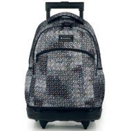 Gabol Glass ergonómikus gurulós iskolatáska hátizsák - 23 literes