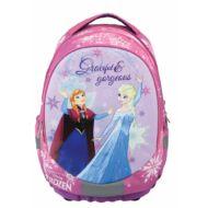 Jégvarázs ergonómikus hátizsák, iskolatáska - Graceful