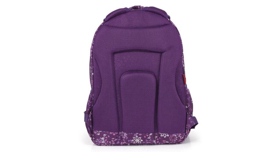 cb93b289e44f Gabol Ginger ergonómikus kialakítású hátizsák, iskolatáska - 21 literes